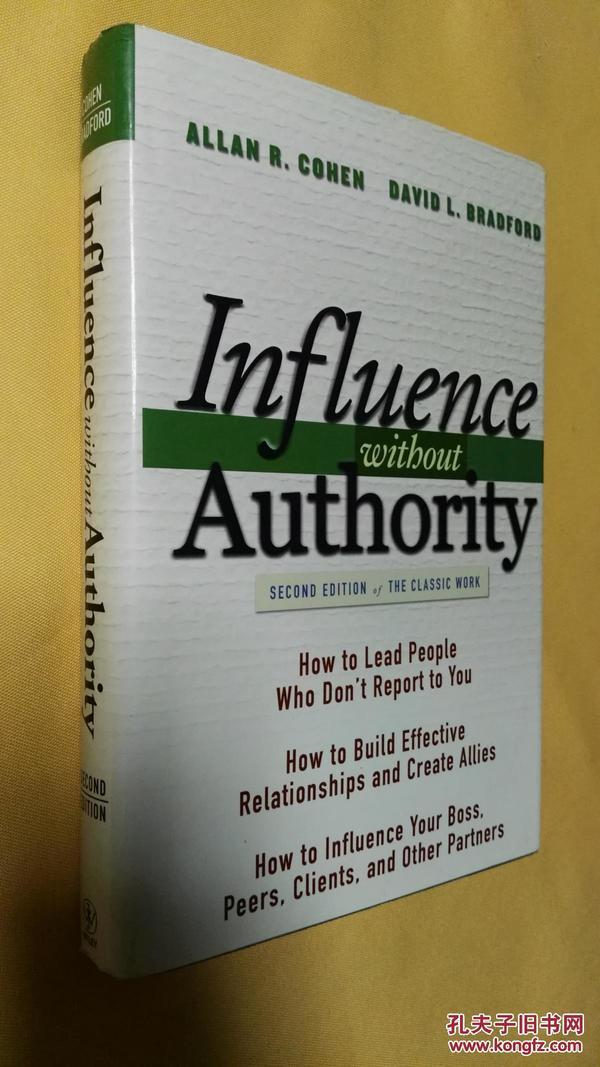 英文原版 没有权威的影响 大精装Influence Without Authority (2nd Edition)