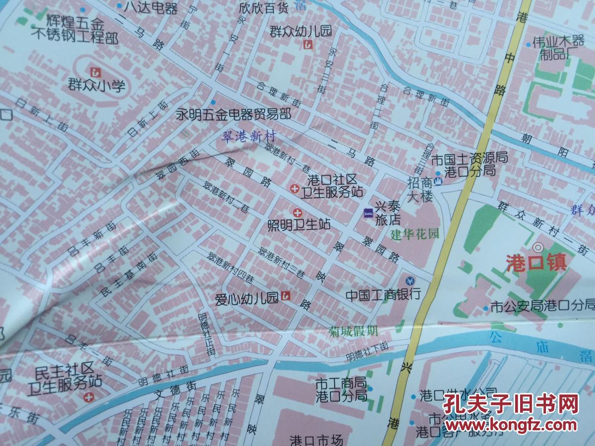 中山市 港口镇地图 中山地图 中山市地图图片