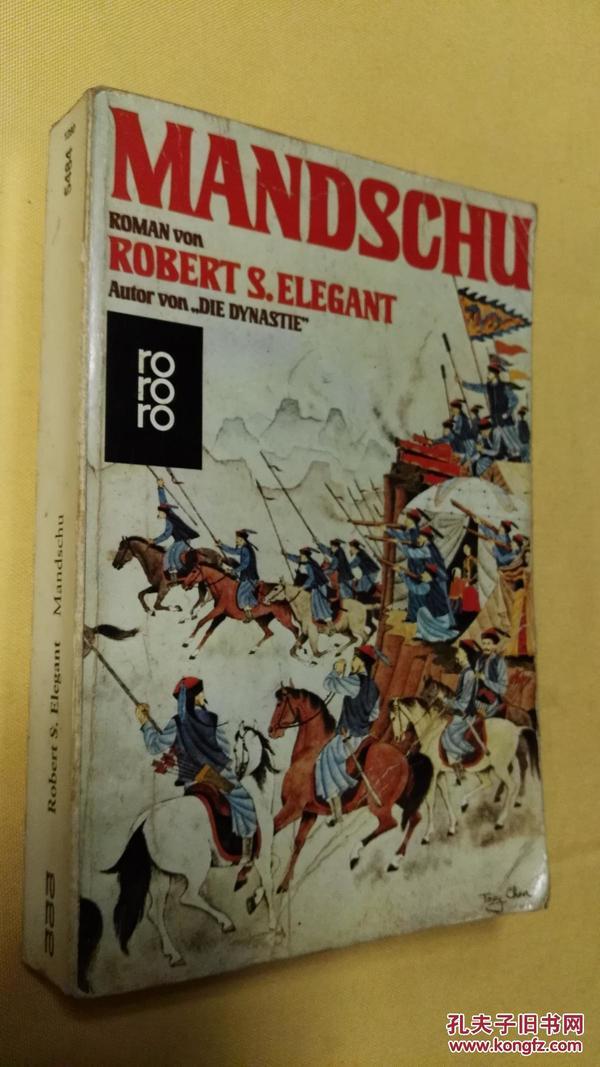 德文原版 满族 Mandschu(manchu)Robert S. Elegant