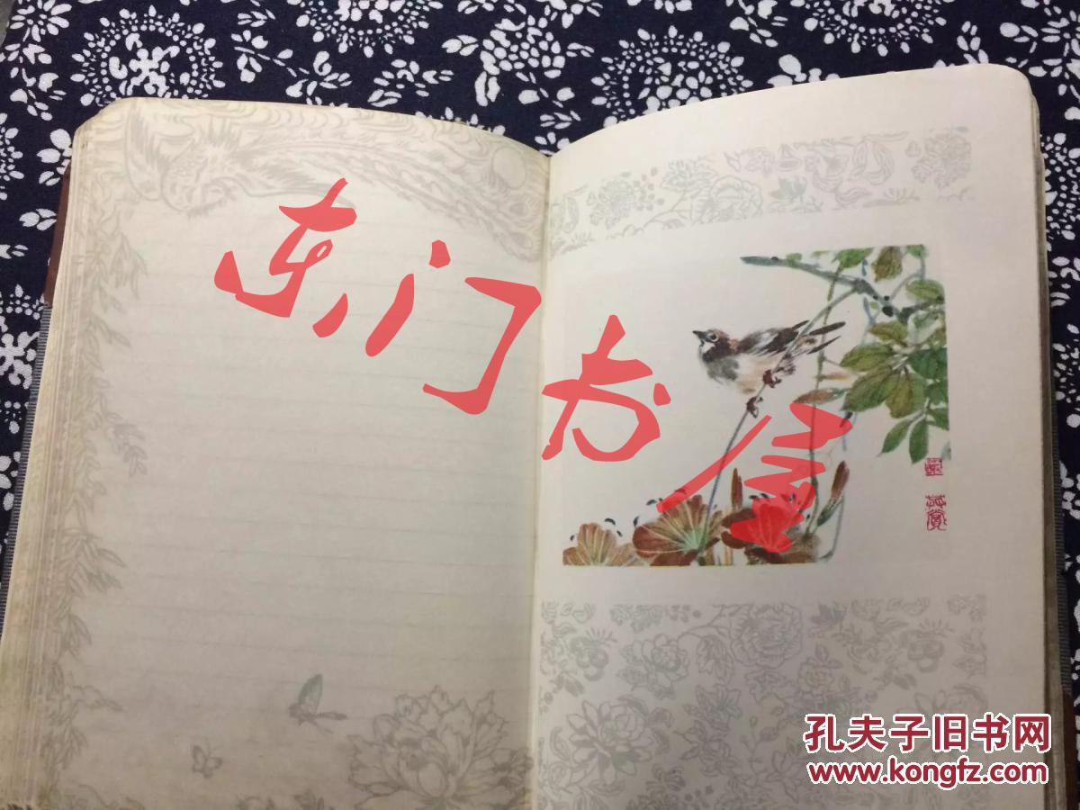 公私合营上海文化纸品厂 空白布面硬装笔记本(扉页有轻微损伤)图片