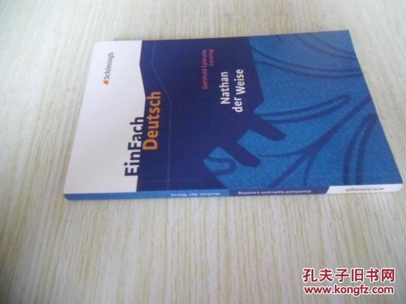 德文原版    Einfach Deutsch: Einfach Deutsch/Lessing/Nathan Der Weise (German Edition)