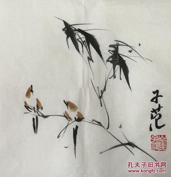 ★【顺丰包邮】·【崔子范】中国当代著名画家、中美协会员、北京市美协理事、斗方小品画(34*34cm)35买家自鉴