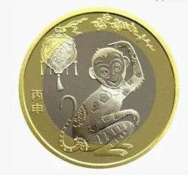生肖猴 纪念币-2016年猴年, 纪念币