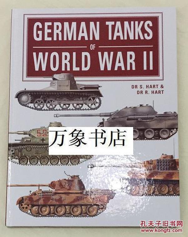 限时特价 Hart :   German Tanks of World War II 第二次世界大战德军坦克 原版精装本 大量插图 私藏品上佳