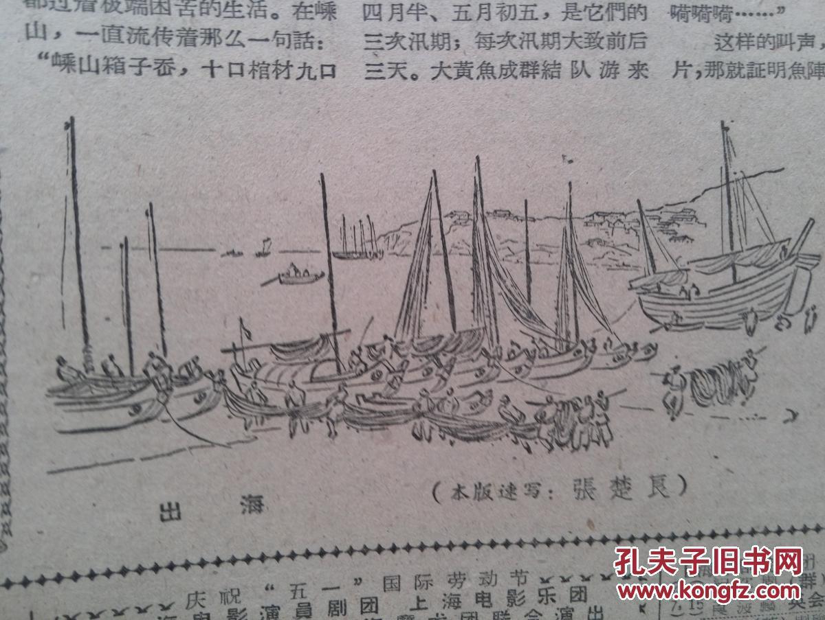 附照片,纪念詹天佑诞辰100周年,首都观众欢迎江南评弹,京张铁路记行图片