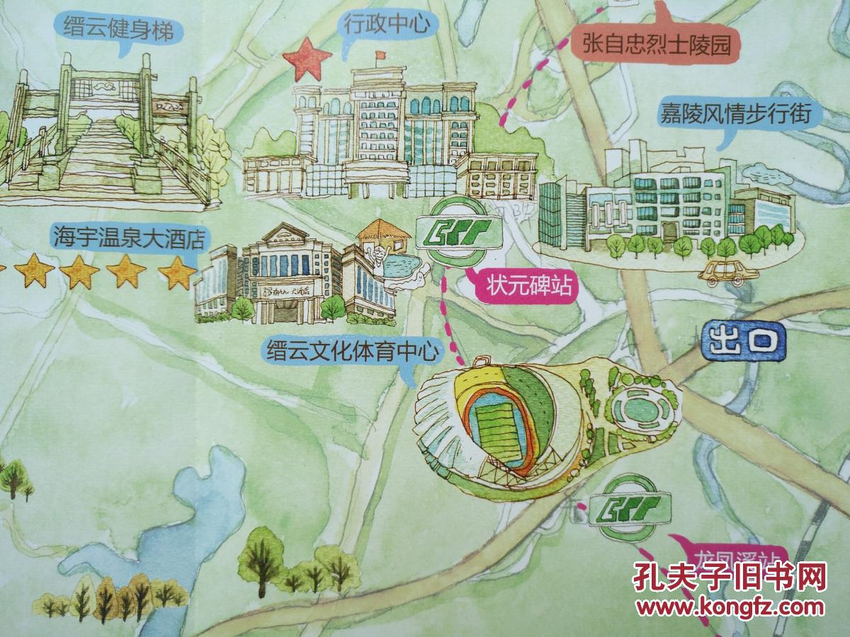 重庆市北碚区旅游 手绘地图 北碚区地图 北碚地图 重庆地图