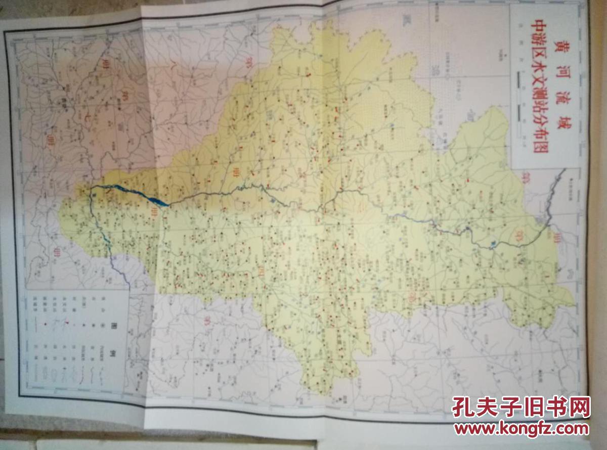 蓝旗水文地质图