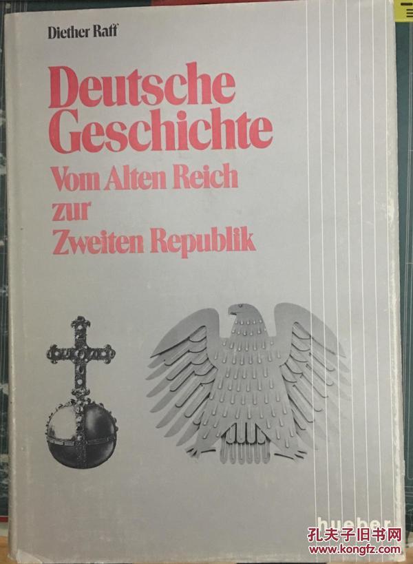 德国的历史。从旧帝国到第二共和国Deutsche Geschichte. Vom Alten Reich Zur Zweiten Republik