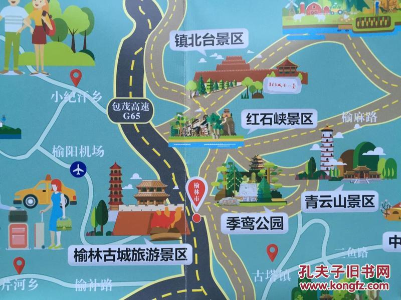 榆阳旅游手绘地图 榆阳区地图 榆林地图 榆林市地图图片