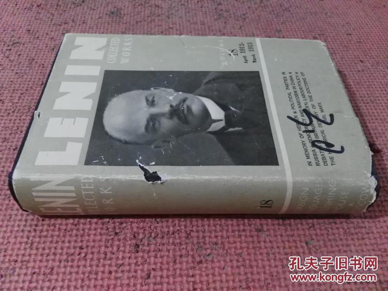 【英文原版】V.I.LENIN Collected Works Volume 18(列宁全集 18)