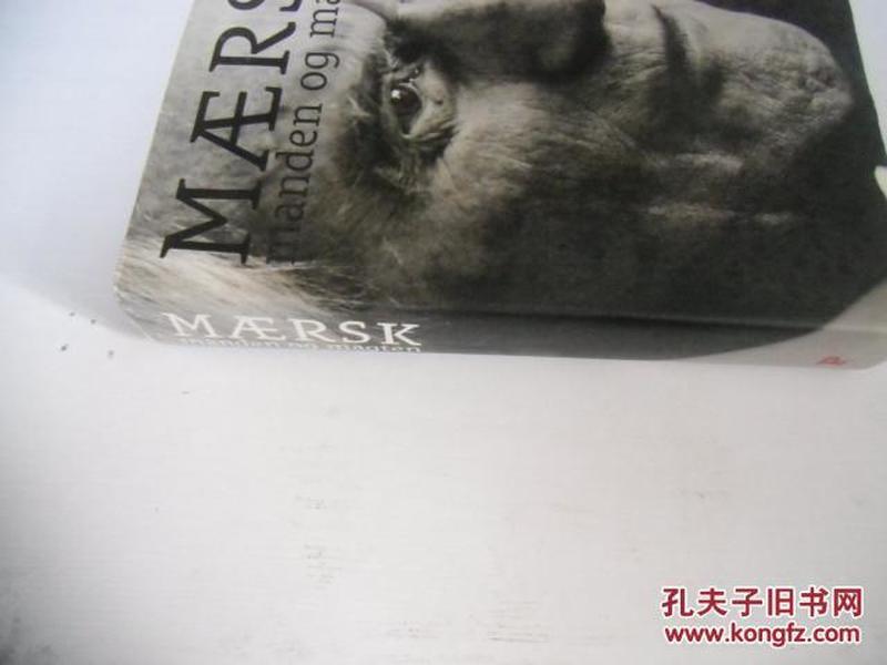 外文原版 MAERSK