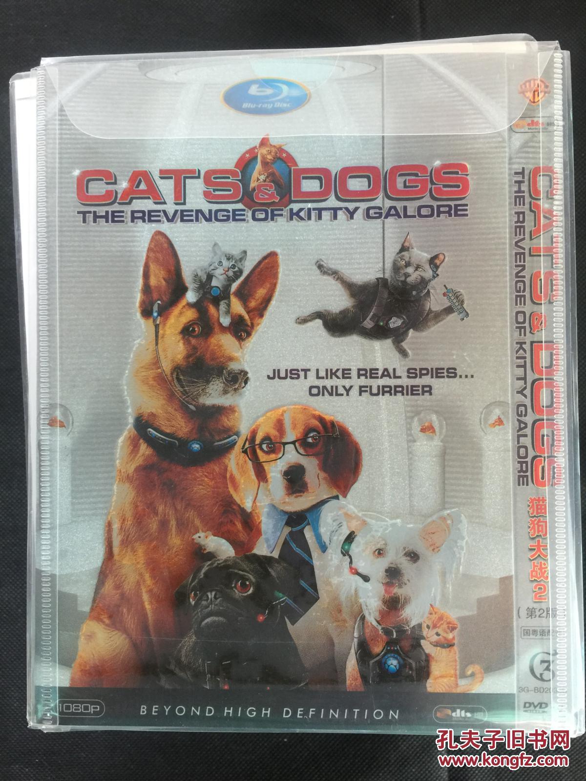 猫狗大战�9.��l#��.9�#_片】猫狗大战:珍珠猫复仇 cats & dogs: the revenge of kitty galore