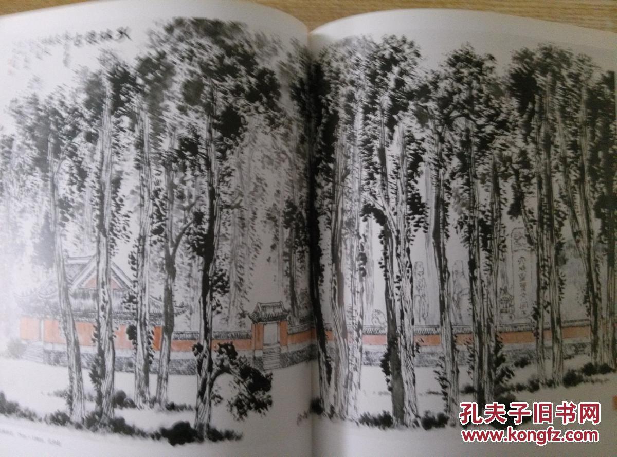 彩墨大运河:京杭大运河两岸风情中国画作品集图片