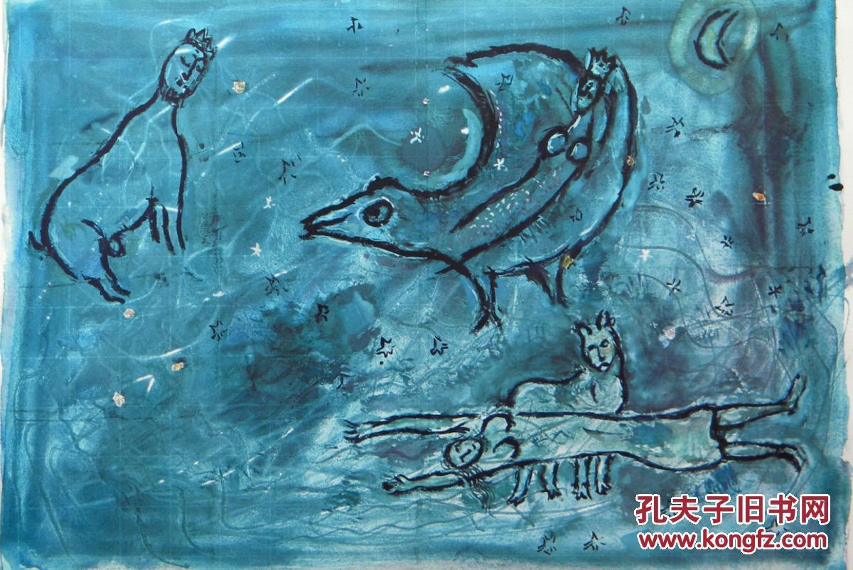 俄国伟大的画家马克·夏加尔(1887-1985)彩色版画 作品《魔笛歌剧 》图片