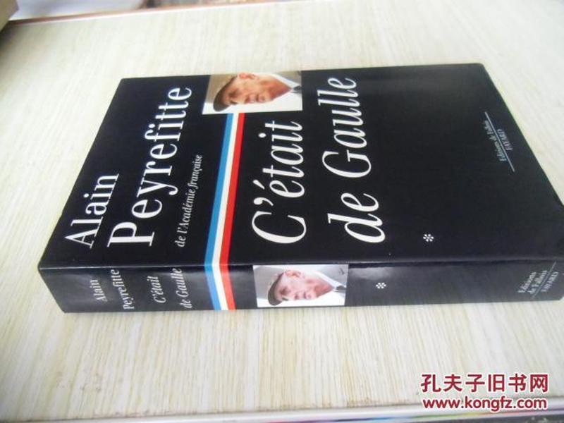 法文原版    Cetait de Gaulle (French Edition