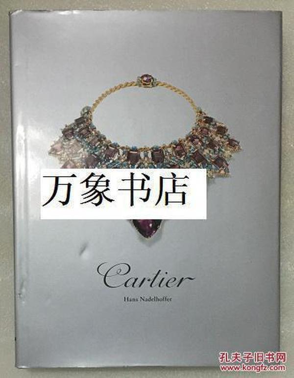 Nadelhoffer :  Cartier 卡蒂尔珠宝首饰   原版精装本带封套  全部铜版纸印  大量插图  私藏品上佳