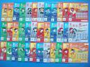 2008【奥运彩票】《勇争第一》一套38枚彩票、38种不重样 精美图案