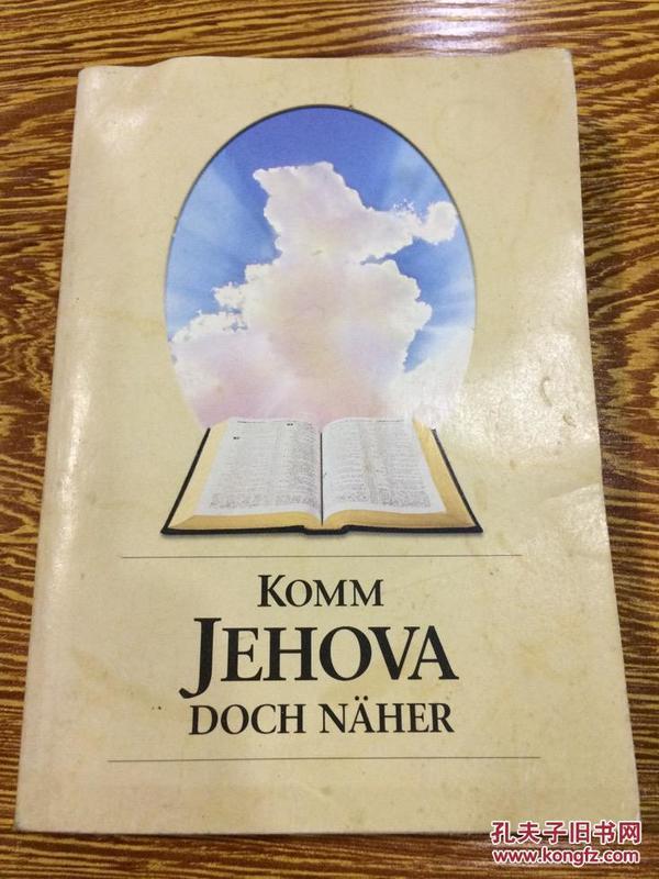 KOMM JEHOVA