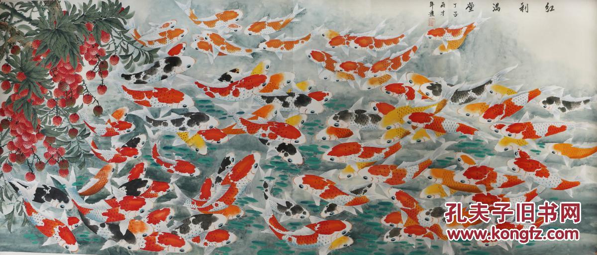 广西美术师范学院的一味高材生,历遍祖国名山大川,三十多年的画画经历图片