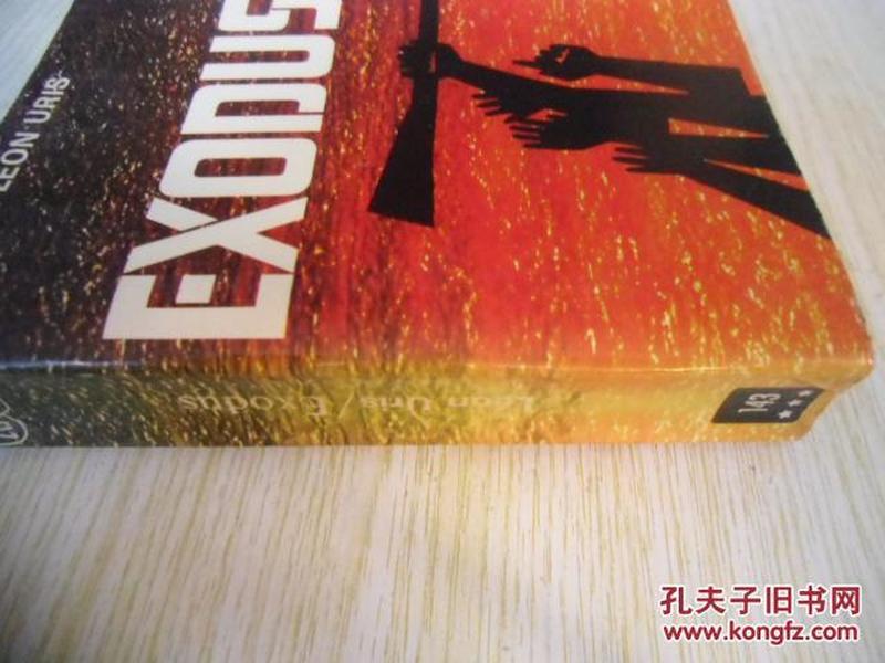 法文原版    EXOPUS