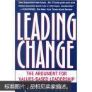 (原版外文书) Leading Change 9780345402547