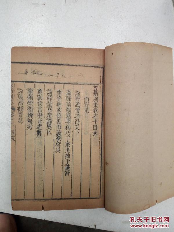 湖上李渔作品.《笠翁别集》卷十,独立成册,内容完整,清早期刻本。