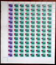 """1992年""""优秀共青团员""""邮票式标识(版票,104枚/版,县级团委授。全新)"""