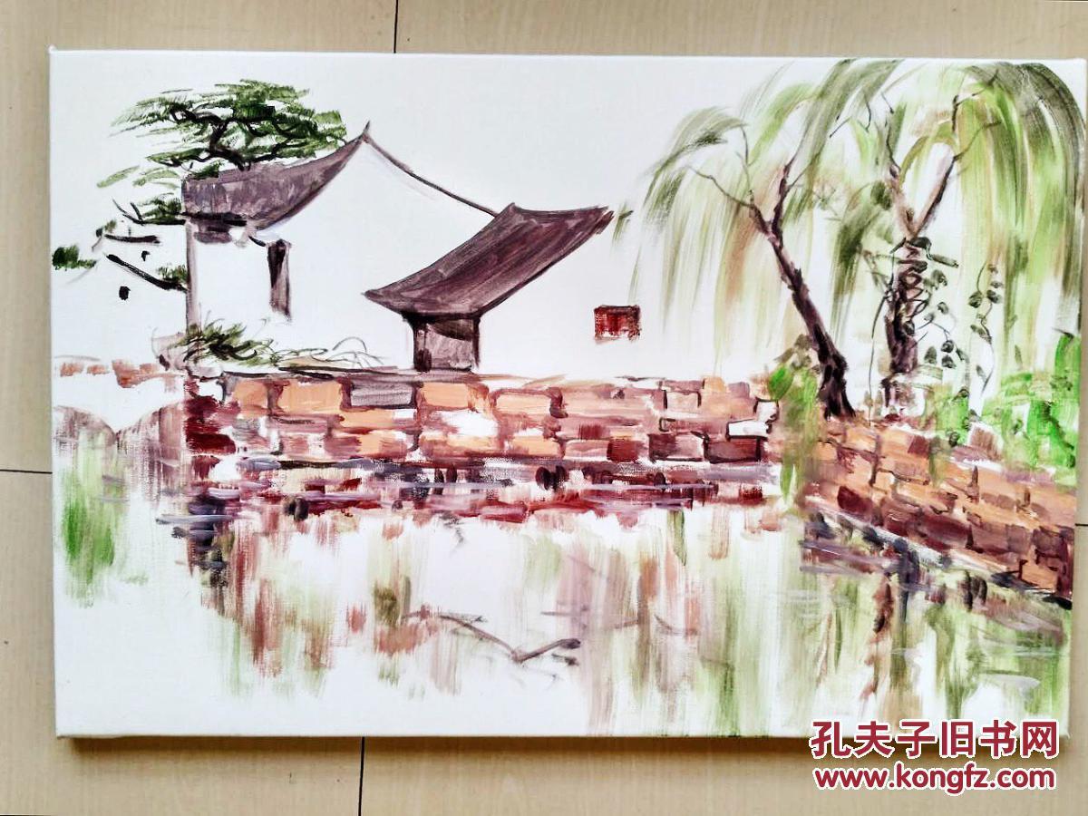江南小镇 吴冠中油画 纯手绘油画55图片