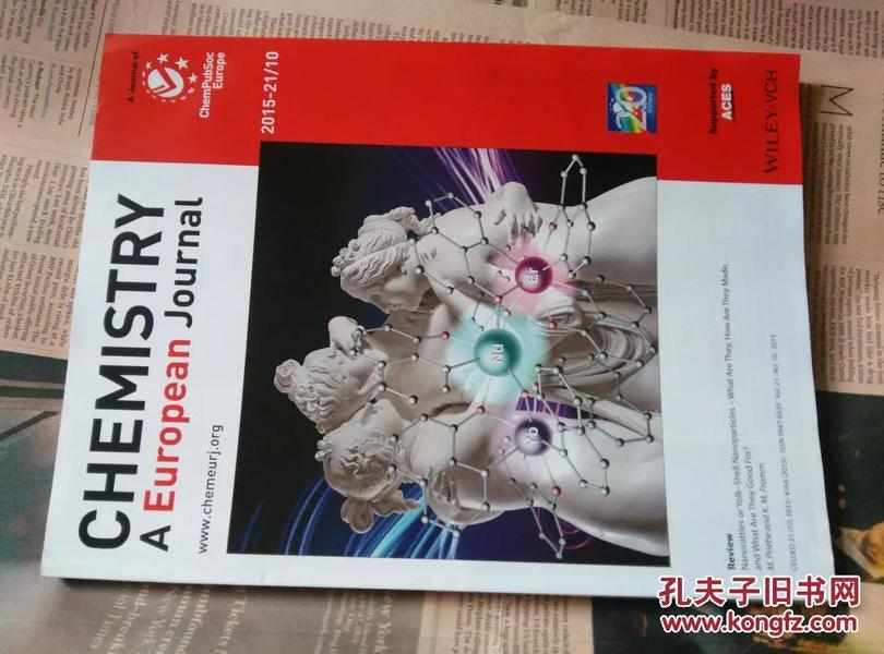 ChemistryAEuropeanJournal欧洲攻略玻璃论学术化学的v攻略海滩图片
