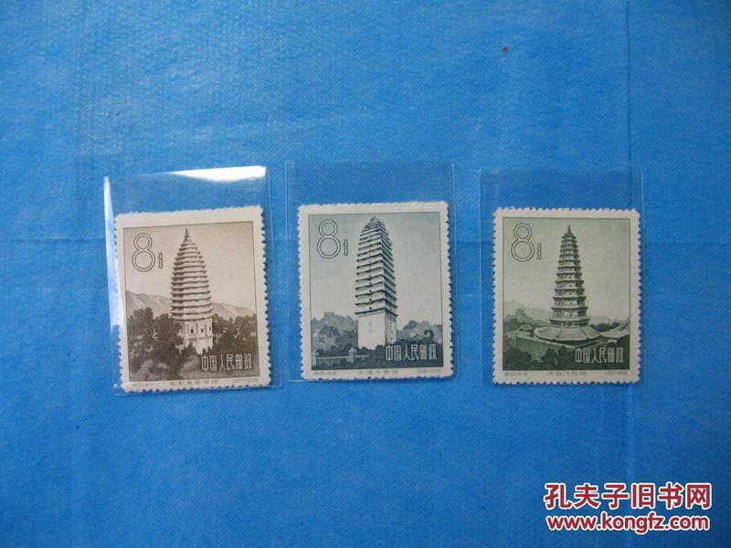 特21中国古塔建筑艺术 1组3枚(新邮票)