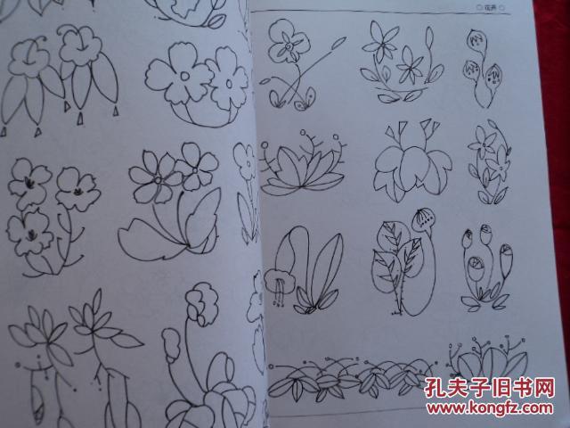 简笔画 动物简笔画 植物简笔画 人物 静物简笔画 全套三册合售 徐咏菊