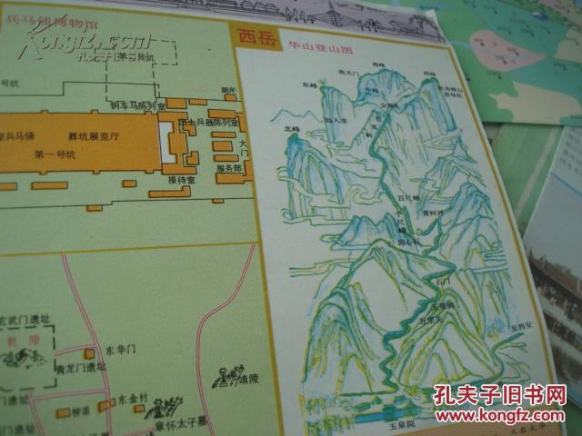 市郊公共交通路线图 陕西关中地区游览点分布交通图 手绘华山登山图图片