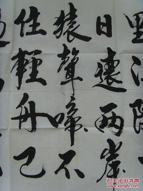 苏局仙:书法:李白诗一首《七绝·早发白帝城》图片