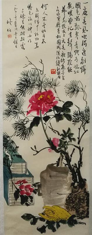 中国书法家协会会员图片