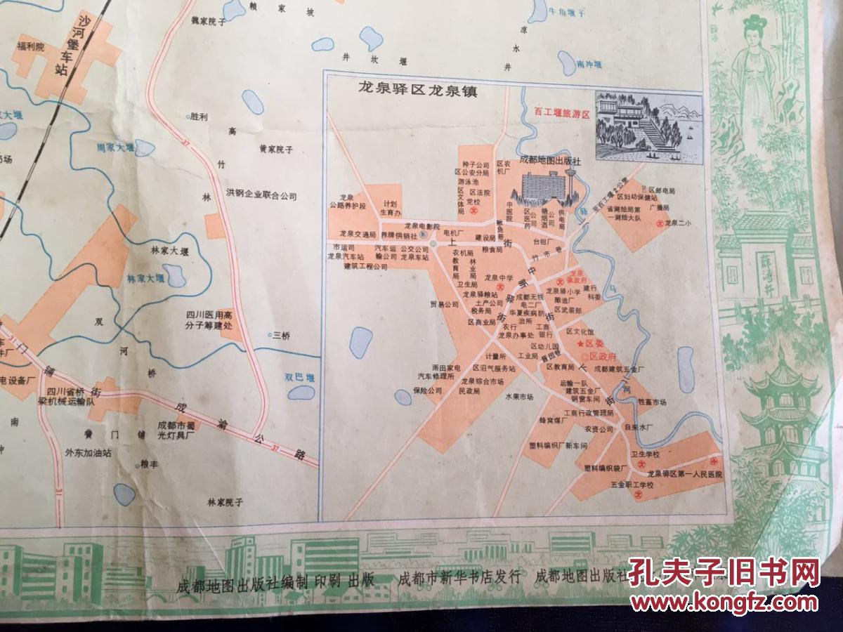 老成都地图图片