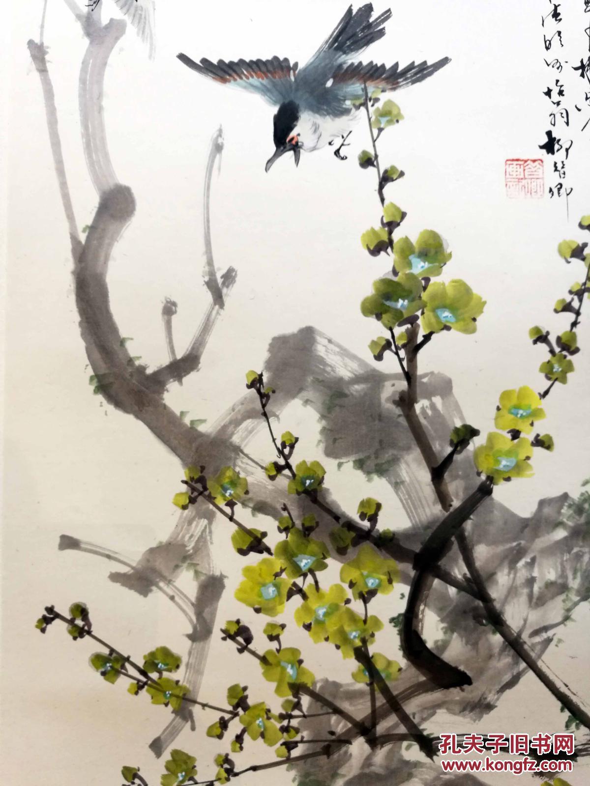 上海文史馆帝王柳昔卿国画作品《梅花馆员》包退保真龙虾蟹山雀哪个好吃图片