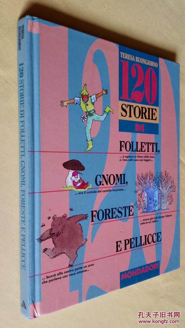 意大利语原版 少儿故事 120 storie di folletti,gnomi,foreste e pellicce