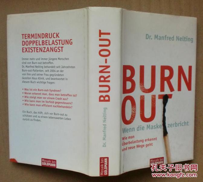 Burn-out - Wenn die Maske zerbricht (German) Hardcover – 2010