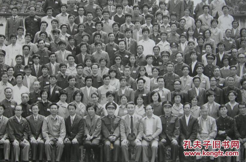 【老照片—口腔牙科收藏专题】中华医学会(安徽)芜湖市分会口腔学会图片