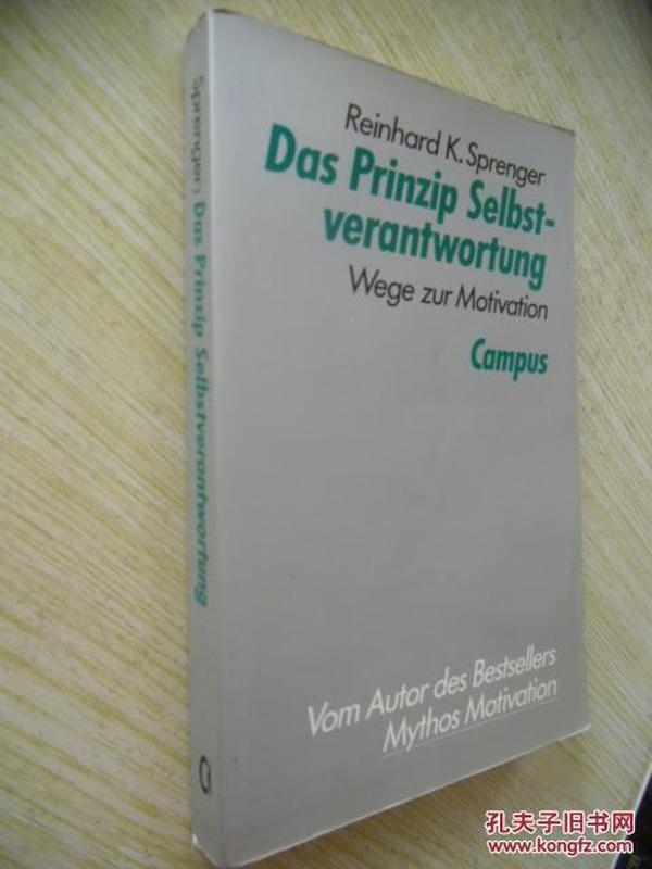 德文原版    Das Prinzip Selbstverantwortung. Wege zur Motivation.