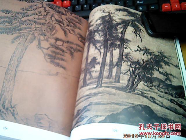 【图】案头绘画素材 松树篇