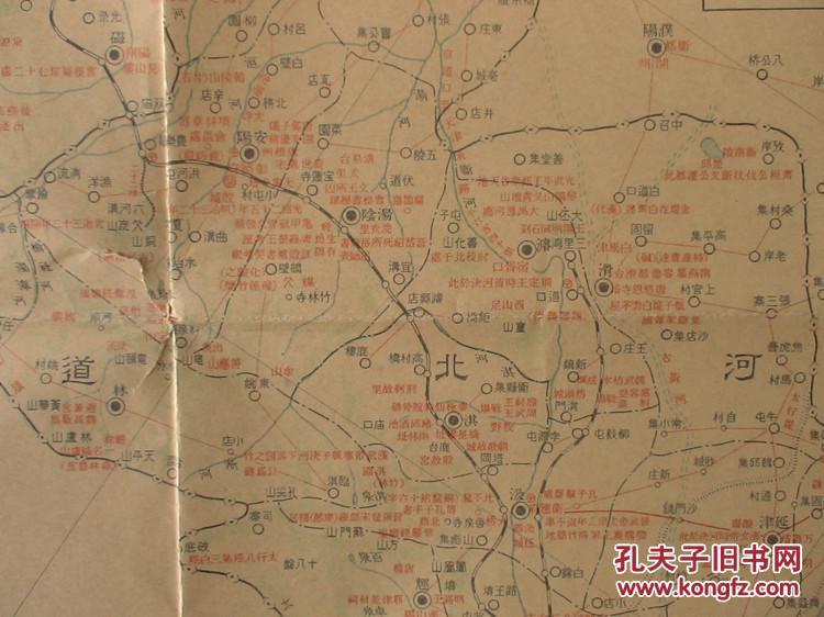 《河南省历史地图》