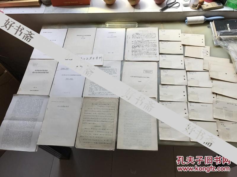 八九十年代京津地区考古资料12种----有两册为作者手写手稿--手绘注释古器物图案卡片20张---每种书名请看详细描述!!!!