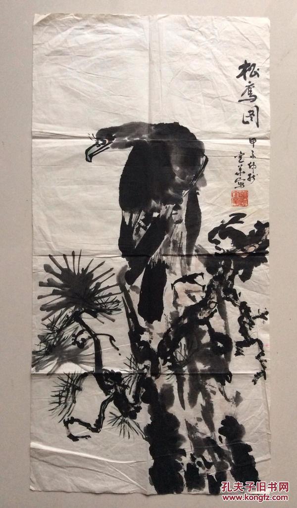 北京著名女画家边宝华作品(中国历史博物馆副研究馆员、画家)系范曾前妻