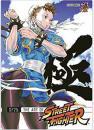 原版SF25: The Art of Street Fighter 街霸25周年畫集 藝術