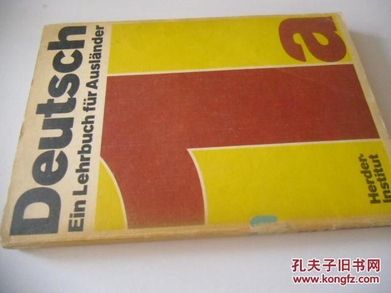 德文原版    Deutsch