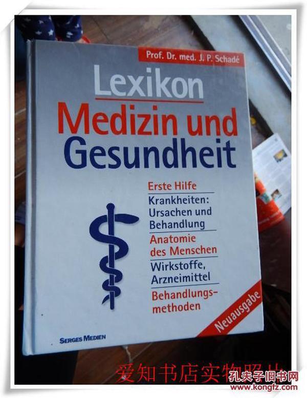 Lexikon Medizin und Gesundheit(德文原版精装 )