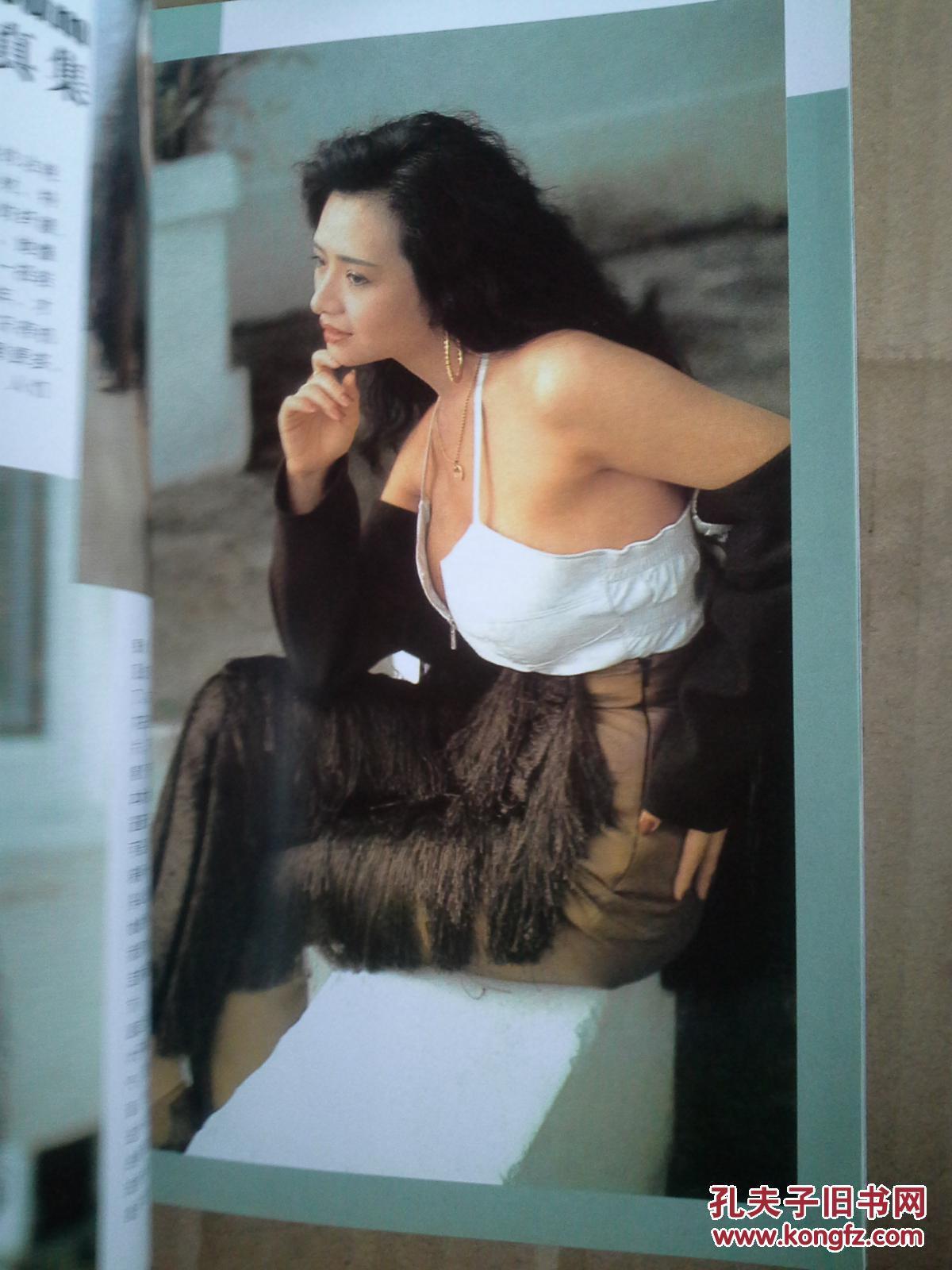 影视明星 摄影《叶子楣 李丽珍 郑文雅写真集》,图片尺寸:1024×768
