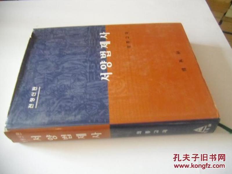 韩文原版      韩文书一本 见图