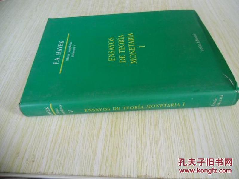 西班牙文原版  Obras Completas - Ensayos de Teoria Monetaria T. 5 (Spanish Edition)